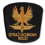 Sprawa funkcjonariuszy Straży Ochrony Kolei i dokonania Wydziału Postępowań Administracyjnych KWP w Katowicach na tle innych WPA w Polsce.