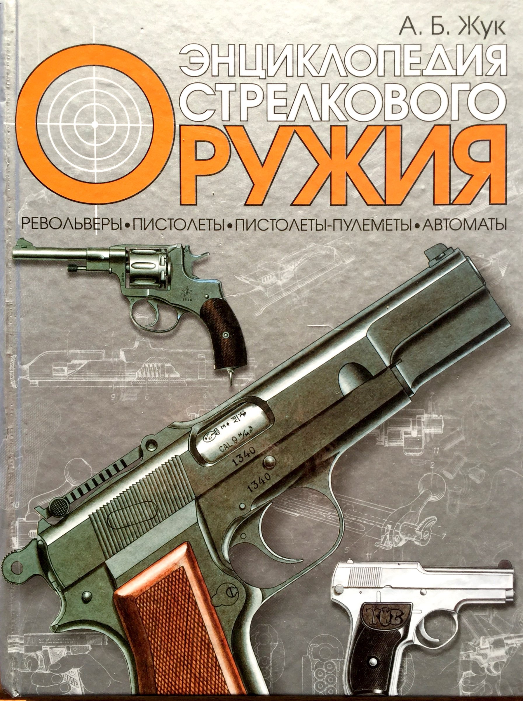 okladki_Strona_13