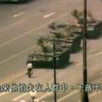 Komunistyczne Chiny to państwo gdzie morduje się obywateli – na placu Tiananmen w czerwcu 1989 roku zginęło 10 tys. ludzi