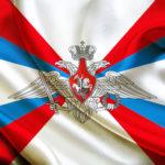 Wiosenny pobór do sił zbrojnych Federacji Rosyjskiej to 142 tys. poborowych
