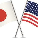USA i Japonia zaniepokojone rosnącym zagrożeniem ze strony Korei Północnej