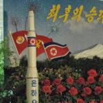 Amerykańskie sankcje wobec rosyjskich i chińskich podmiotów wspierających program rakietowy Korei Północnej