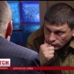 """""""za aktywną działalnością terrorystów w Europie i USA stoi Kreml"""""""