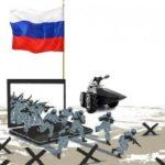 Rosyjski sposób na wojnę