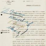 78 rocznica decyzji Biura Politycznego WKP(b) o rozstrzelaniu polskich jeńców