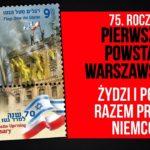 Żydowski Związek Wojskowy