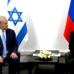 Izrael odrzuca ofertę Rosji, by siły Iranu pozostawały 100 km od Wzgórz Golan