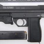 Są dowody na to, że w Europie nielegalnie produkuje się broń, która trafia w ręce przestępców