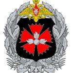 Rosja rezygnuje z symboli pozorujących, że nie jest komunistyczna – wywiad wojskowy znowu będzie Главное Разведывательное Управление