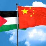Chińsko-palestyńskie negocjacje w sprawie umowy o wolnym handlu, w ślad za tym w Autonomii Palestyńskiej będzie chińska armia