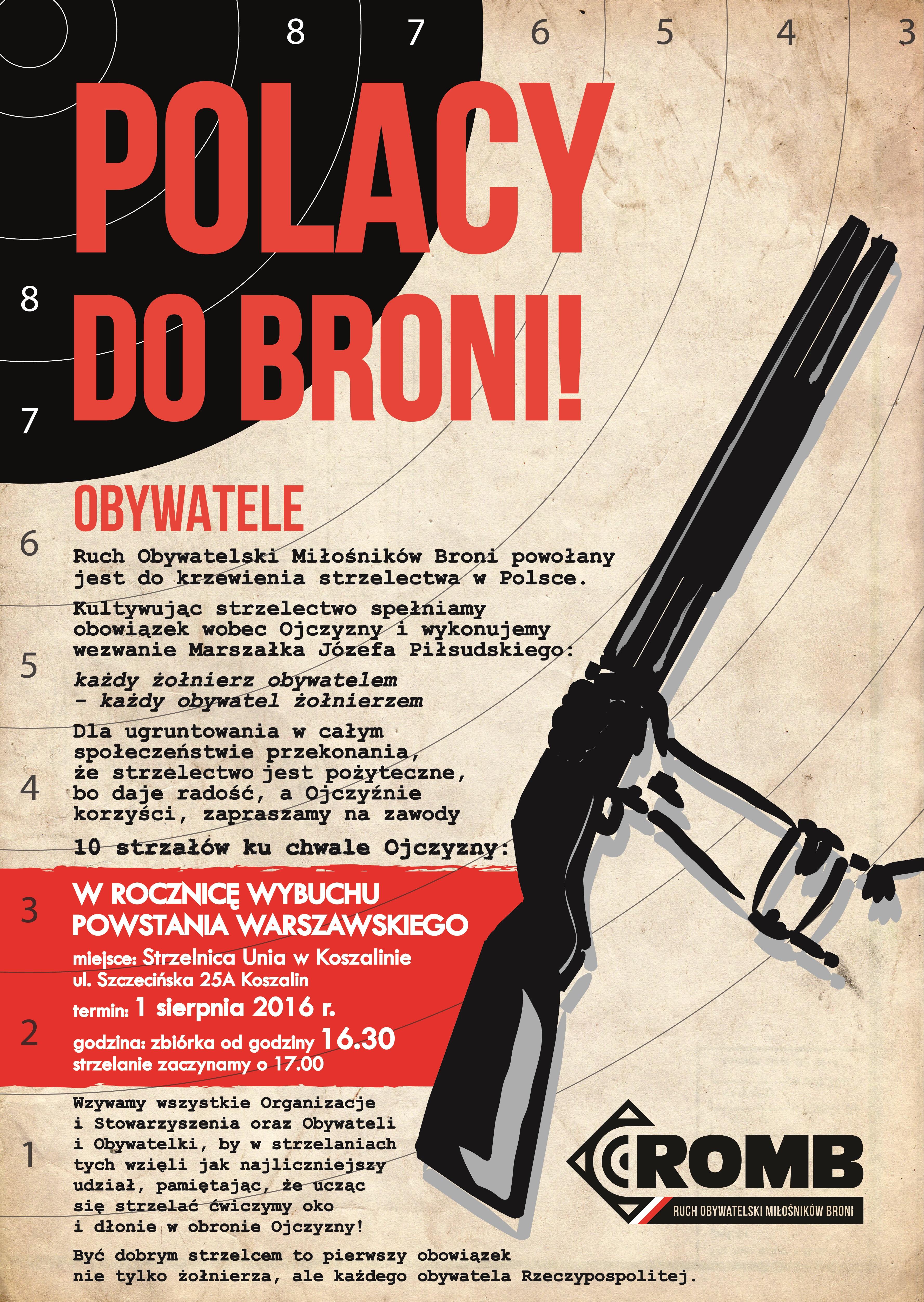 plakatromb-11-05