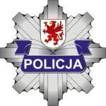 Historia pewnego Wydziału Postępowań Administracyjnych pewnej Komendy Wojewódzkiej Policji.