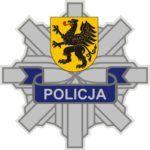 Komendant Wojewódzki Policji w Gdańsku wydał w 2016 r. jedno pozwolenie na broń w celu ochrony osobistej, funkcjonariuszowi Policji.