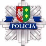 KWP w Gorzowie Wielkopolskim w 2016 r nie wydaje pozwoleń na broń do ochrony osobistej.