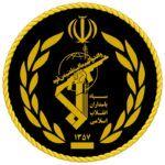 Irański Korpus Strażników Rewolucji Islamskiej to organizacja terrorystyczna