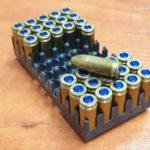 Policja sugeruje, że cywilny posiadacz broni palnej zgubił amunicję, a to policyjna amunicja, niedostępna na rynku cywilnym – szukajcie sprawcy u siebie dzielni policjanci