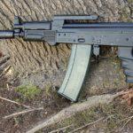 """Fabryka Broni """"Łucznik"""" Radom zawiadamia o rozpoczęciu sprzedaży broni w USA"""