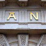 Z cyklu policja nie zapewniła bezpieczeństwa: napad na bank w Rozogach, sprawca poszukiwany